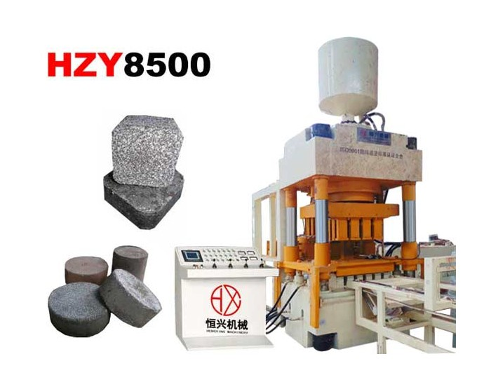 HZY8500 Hydraulic Pressure brick Machine